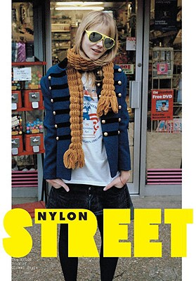 Image for Street: The Nylon Book of Global Style