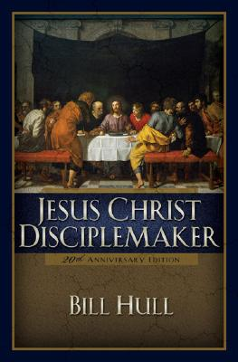 Image for Jesus Christ, Disciplemaker