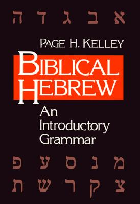 Image for Biblical Hebrew: An Introductory Grammar