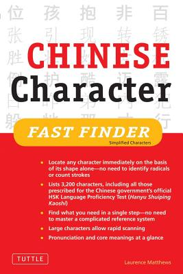 Chinese Character Fast Finder, Matthews, Laurence