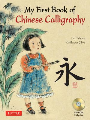 Image for My First Book of Chinese Calligraphy