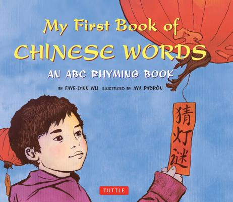 MY FIRST BOOK OF CHINESE WORDS, FAYE-LYNN WU
