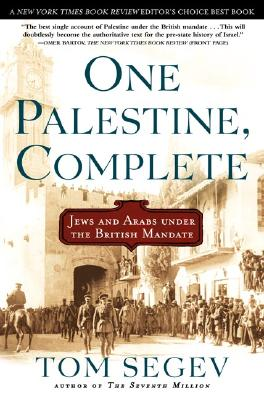 Image for One Palestine, Complete