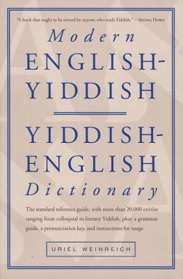 Image for Modern English-Yiddish / Yiddish-English Dictionary (English and Yiddish Edition)