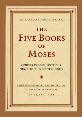 Image for FIVE BOOKS OF MOSES, THE GENISIS, EXODUS, LEVITICUS, NUMBERS, DEUTERONOMY