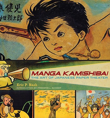 Image for Manga Kamishibai: The Art of Japanese Paper Theater