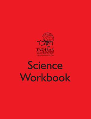 Image for Focus on Science LVL E