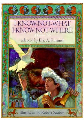 Image for I KNOW NOT WHAT, I KNOW NOT WHERE