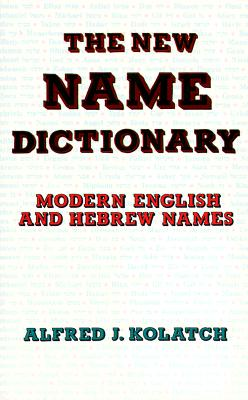 Image for New Name Dictionary