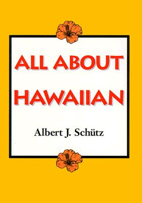 Image for All About Hawaiian