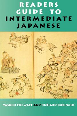 Image for Reader's Guide to Intermediate Japanese