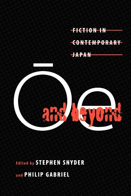 ?e and Beyond: Fiction in Contemporary Japan