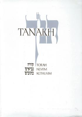 Image for JPS TANAKH: The Holy Scriptures: The New JPS Translation According to the Traditional Hebrew Text