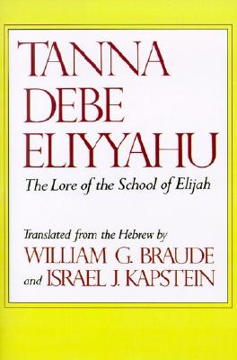 Image for Tanna Debe Eliyyahu: The Lore of the School of Elijah