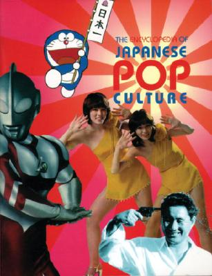 Image for Encyclopedia of Japanese Pop Culture
