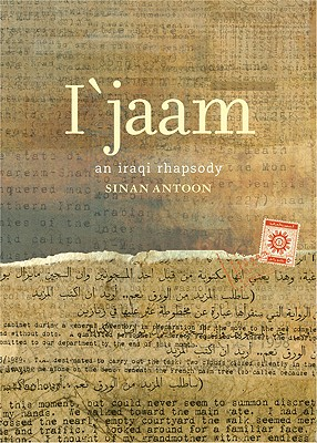Image for I'jaam: An Iraqi Rhapsody