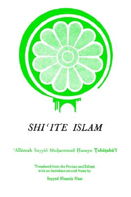 Image for Shi'ite Islam