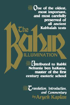 Image for The Bahir