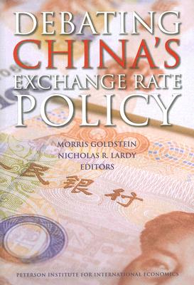 Image for DEBATING CHINA'S EXCHANGE RATE POLICY