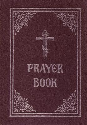 Jordanville Prayer Book, Holy Trinity Monastery