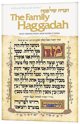 Image for FAMILY HAGGADAH