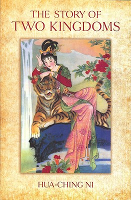 Image for The Story of Two Kingdoms: The Esoteric Teachings of the Tradition of Tao, Book One