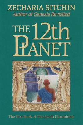 Image for The 12th Planet - The First Book of the Earth Chronicles