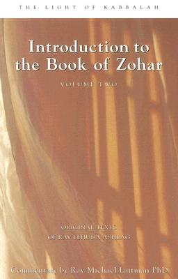 Image for Introduction to the Book of Zohar