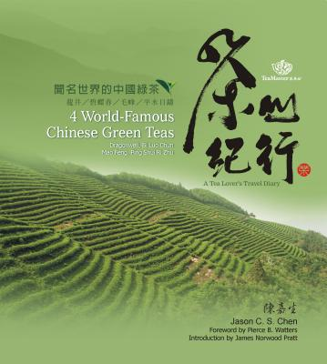 4 World-Famous Chinese Green Teas: Dragonwell, Bi Luo Chun, Mao Feng and Steamed Green Tea (A Tea Lover's Travel  Diary II, Chen, Jason, C.S.