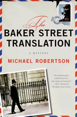 Image for The Baker Street Translation