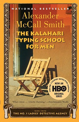 The Kalahari Typing School for Men (No. 1 Ladies' Detective Agency, Book 4), McCall Smith, Alexander