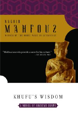 Image for Khufu's Wisdom: A Novel of Ancient Egypt