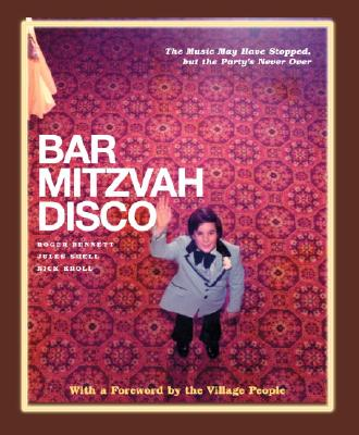 Image for Bar Mitzvah Disco: The Music May Have Stopped, but the Party's Never Over