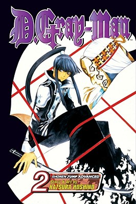 Image for D. GRAY MAN VOL. 2