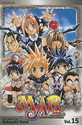 Image for MAR, Vol. 15 (15)