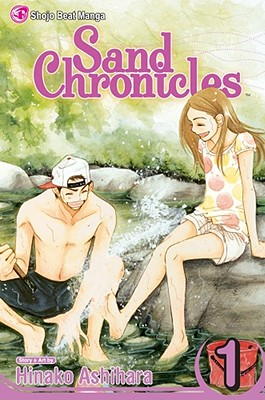 Image for Sand Chronicles, Volume 1