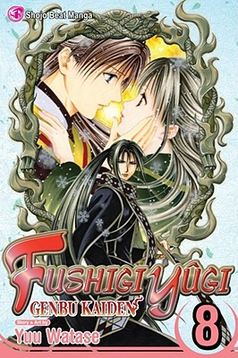 "Image for ""Fushigi Yûgi: Genbu Kaiden, Vol. 8 (Fushigi Yugi (Graphic Novels)) (v. 8)"""