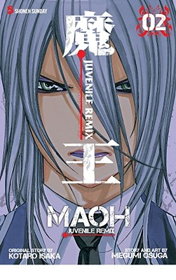 Maoh: Juvenile Remix, Vol. 2, Megumi Osuga