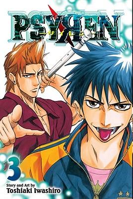 Psyren, Vol. 3: Dragon, Toshiaki Iwashiro