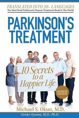 Parkinson's Treatment Japanese Edition: 10 Secrets to a Happier Life: Parkinson's Disease Japanese Translation, Okun MD, Michael S; Oyama MD PhD, Genko