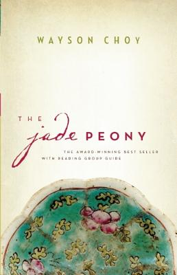 The Jade Peony, Choy, Wayson