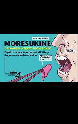 Image for MORESUKINE
