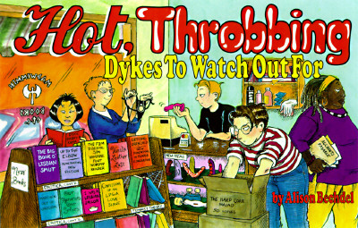 Image for Hot, Throbbing Dykes to Watch Out for