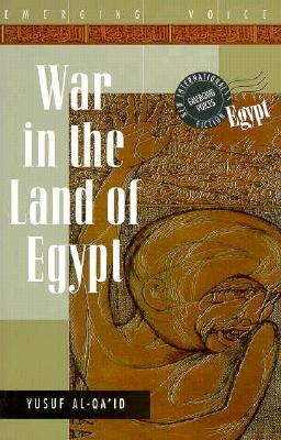 Image for WAR IN THE LAND OF EGYPT