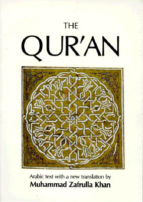 Image for The Quran: The Eternal Revelation Vouchsafed to Muhammad the Seal of the Prophets (English and Arabic Edition)