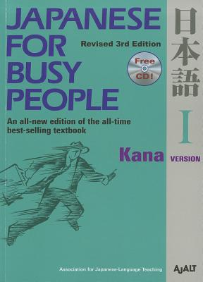 Japanese for Busy People 1; Kana Version Revised 3rd Edition, AJALT
