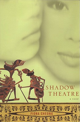Image for SHADOW THEATRE