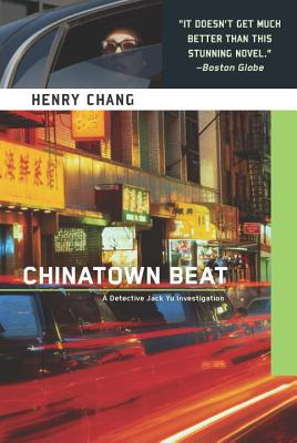 Chinatown Beat, Chang, Henry