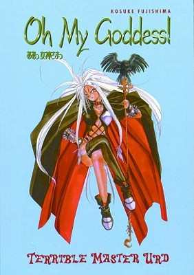 Image for Oh My Goddess! Vol. 6: Terrible Master Urd