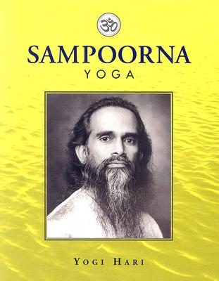 Image for Sampoorna Yoga